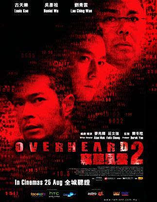 مشاهدة فيلم Overheard 2 2011 HD مترجم كامل اون لاين