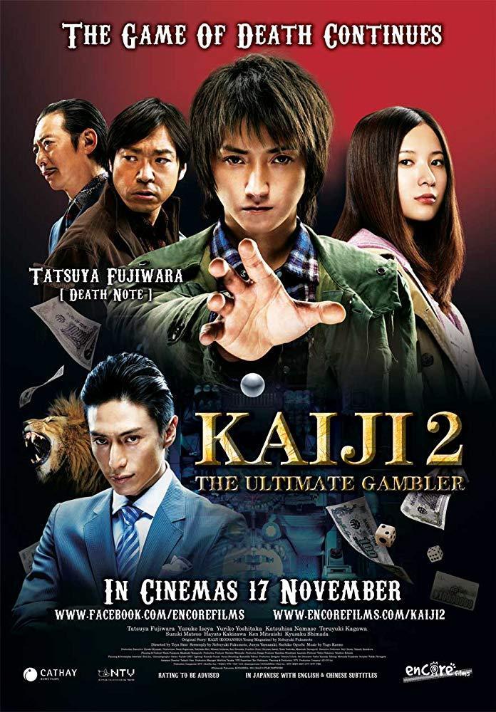 مشاهدة فيلم Kaiji 2 Jinsei Dakkai Gemu 2011 HD مترجم كامل اون لاين