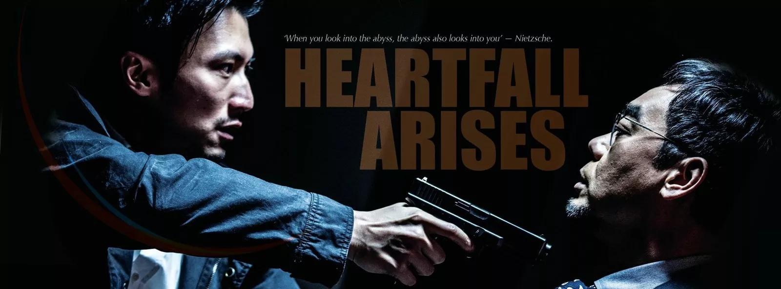 مشاهدة فيلم Heartfall Arises 2016 HD مترجم كامل اون لاين