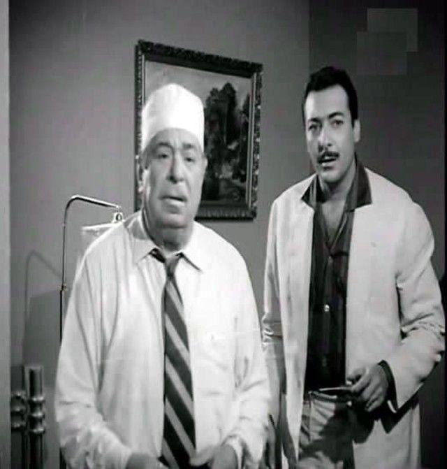 مشاهدة فيلم اه من حواء 1962 DVD يوتيوب اون لاين