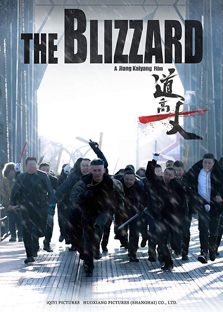 مشاهدة فيلم The Blizzard 2018 HD مترجم كامل اون لاين