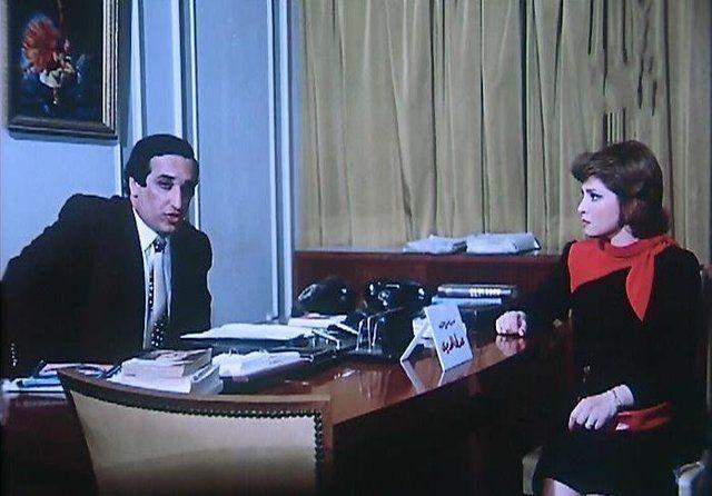 مشاهدة فيلم صاحب الادارة بواب العمارة 1985 DVD يوتيوب اون لاين