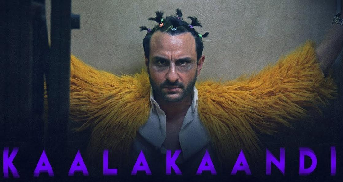مشاهدة فيلم Kaalakaandi 2018 HD مترجم كامل اون لاين