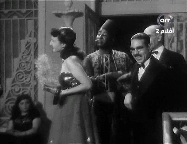 مشاهدة فيلم يا حلاوة الحب 1952 DVD يوتيوب اون لاين
