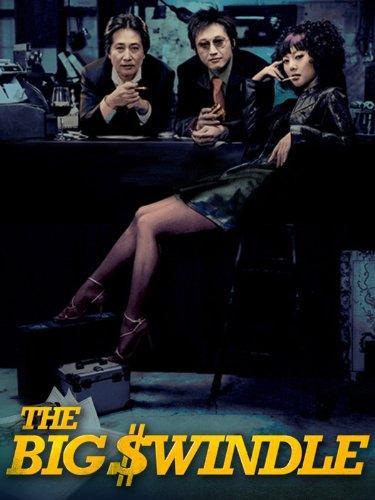 مشاهدة فيلم The Big Swindle 2004 HD مترجم كامل اون لاين