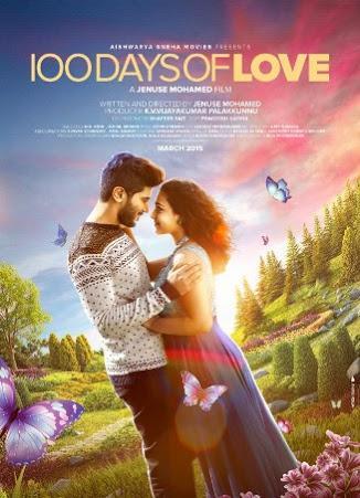 مشاهدة فيلم 100Days of Love 2015 HD مترجم كامل اون لاين