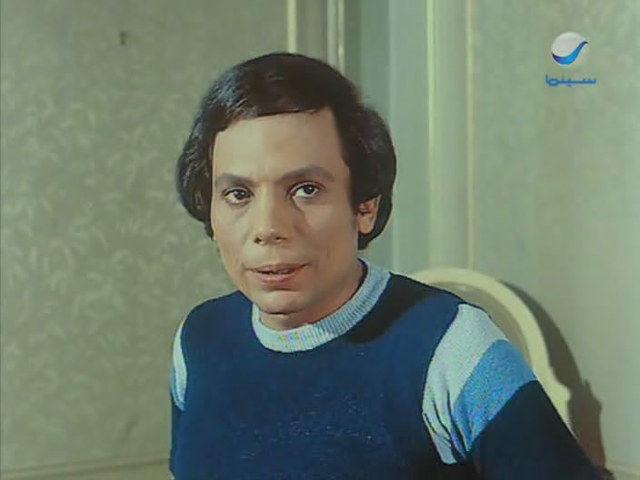 مشاهدة فيلم الو انا القطة 1975 DVD يوتيوب اون لاين