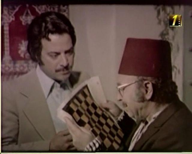 مشاهدة فيلم ايام في لندن 1976 DVD يوتيوب اون لاين