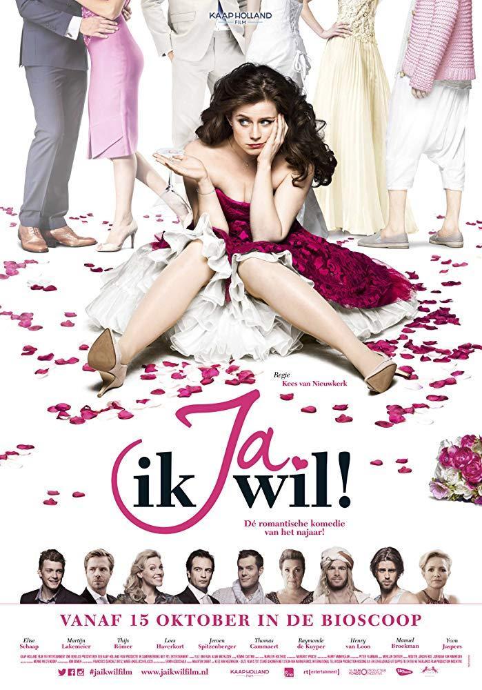 مشاهدة فيلم Ja ik Wil 2015 HD مترجم كامل اون لاين