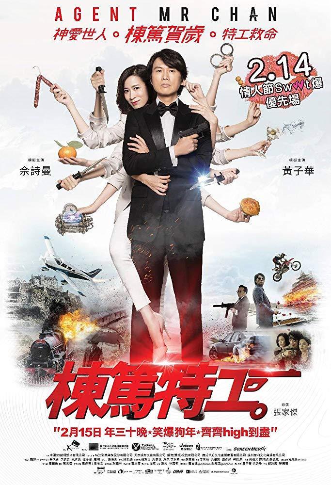 مشاهدة فيلم Agent Mr Chan 2018 HD مترجم كامل اون لاين