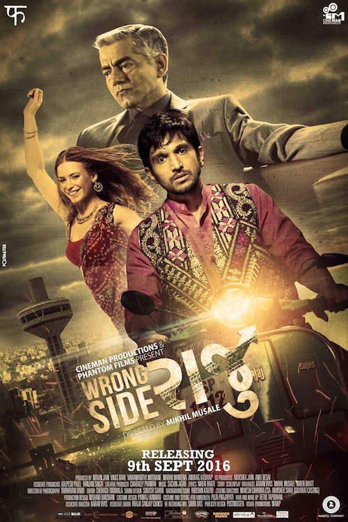 مشاهدة فيلم Wrong Side Raju 2016 HD مترجم كامل اون لاين