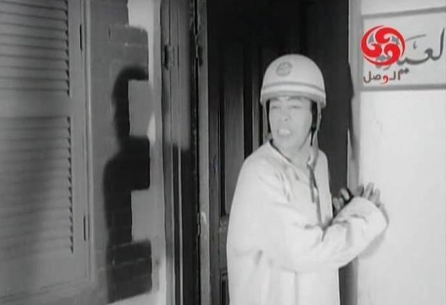 مشاهدة فيلم اسماعيل يس بوليس حربي 1958 DVD يوتيوب اون لاين