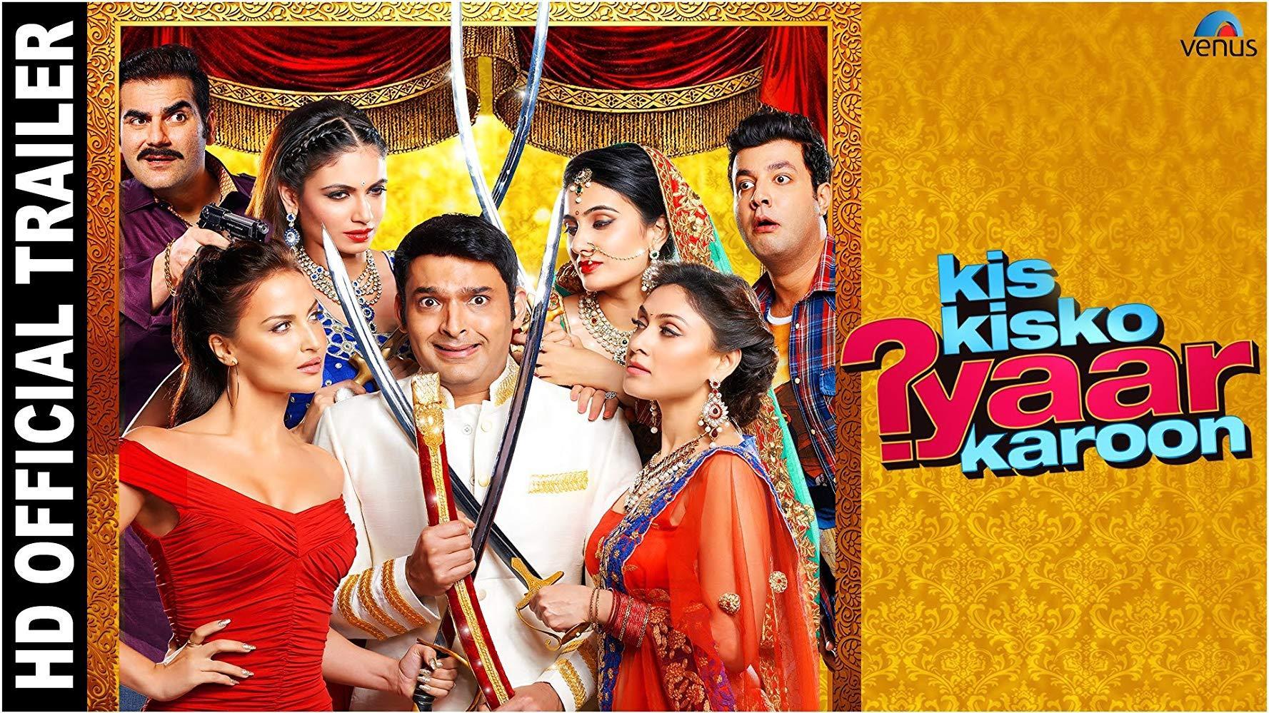 مشاهدة فيلم Kis Kisko Pyaar Karu 2015 HD مترجم كامل اون لاين