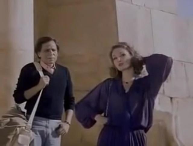 مشاهدة فيلم ليلة شتاء دافئة 1981 DVD يوتيوب اون لاين