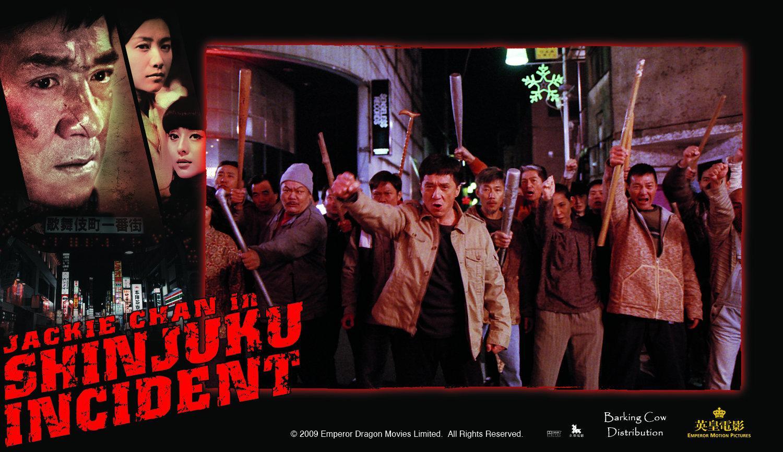 مشاهدة فيلم Shinjuku Incident 2009 HD مترجم كامل اون لاين