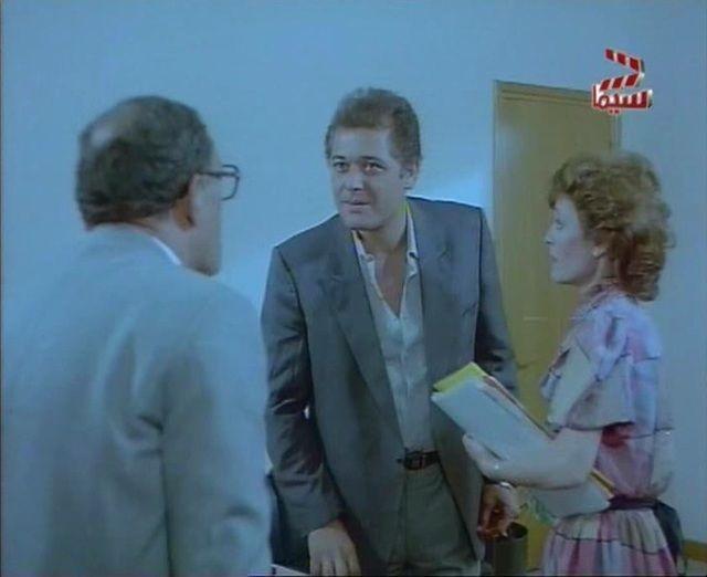 مشاهدة فيلم السادة الرجال 1987 DVD يوتيوب اون لاين
