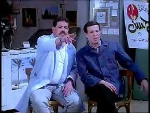 مشاهدة فيلم خمسه كارت 1990 DVD يوتيوب اون لاين