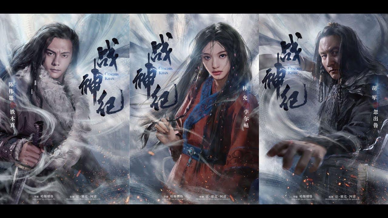مشاهدة فيلم Genghis Khan 2018 HD مترجم كامل اون لاين