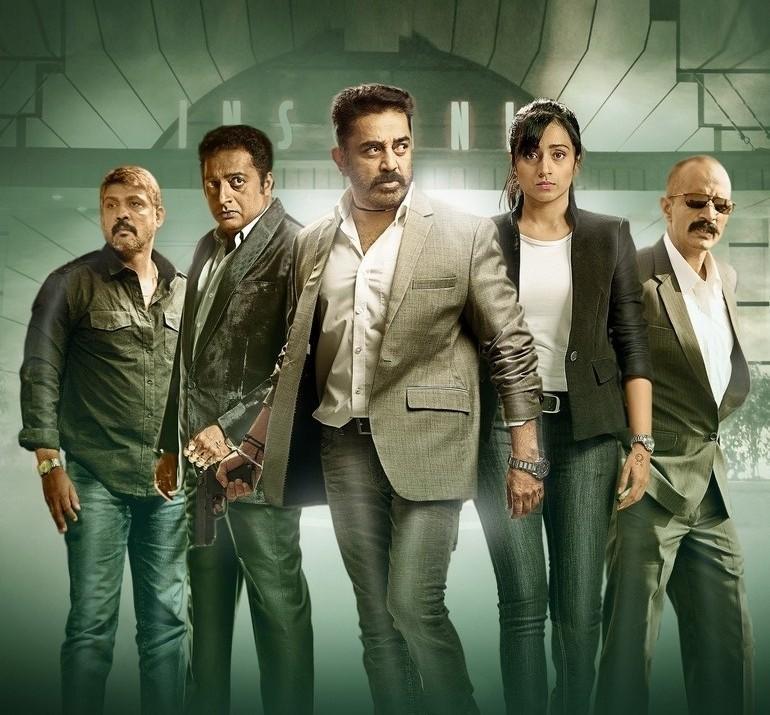 مشاهدة فيلم Thoongaavanam 2015 HD مترجم كامل اون لاين