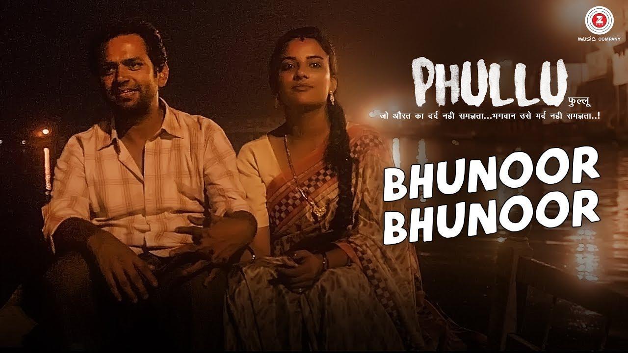 مشاهدة فيلم Phullu 2017 HD مترجم كامل اون لاين