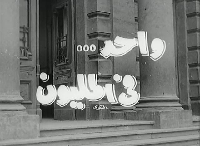 مشاهدة فيلم واحد في المليون 1970 DVD يوتيوب اون لاين