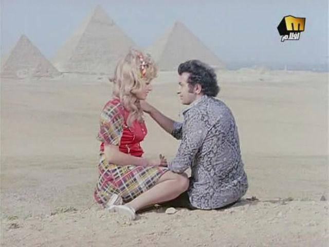 مشاهدة فيلم انسات وسيدات 1974 DVD يوتيوب اون لاين