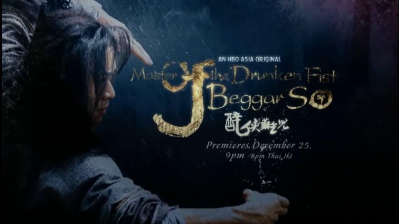 مشاهدة فيلم Master Of The Drunken Fist Beggar So 2016 HD مترجم كامل اون لاين
