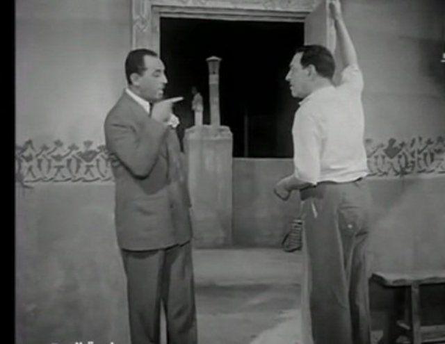 مشاهدة فيلم لعبة الست 1946 DVD يوتيوب اون لاين