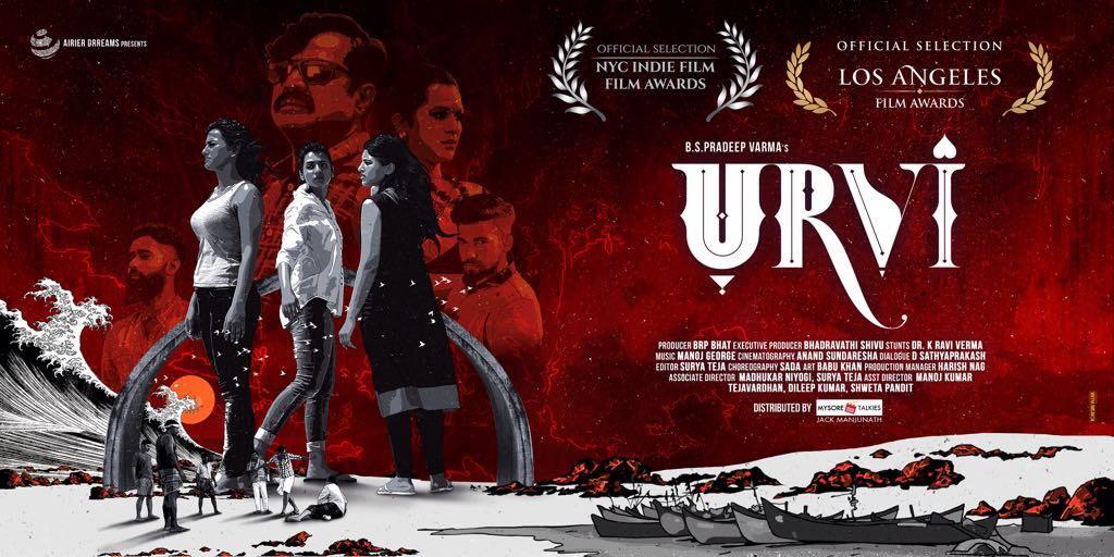 مشاهدة فيلم Urvi 2017 HD مترجم كامل اون لاين