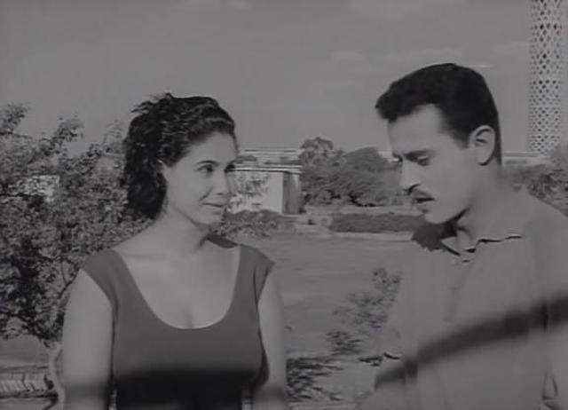 مشاهدة فيلم حديث المدينة 1964 DVD يوتيوب اون لاين