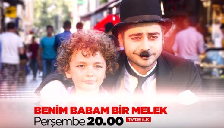 مشاهدة فيلم Benim Babam Bir Melek 2017 HD مترجم كامل اون لاين