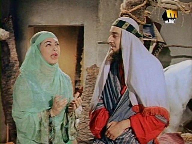 مشاهدة فيلم هجرة الرسول 1964 DVD يوتيوب اون لاين