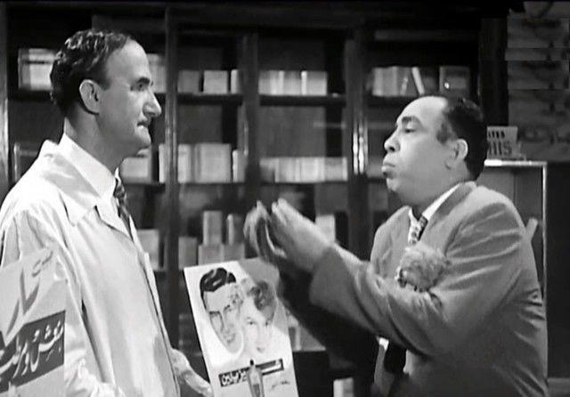 مشاهدة فيلم بحبوح افندي 1954 DVD يوتيوب اون لاين