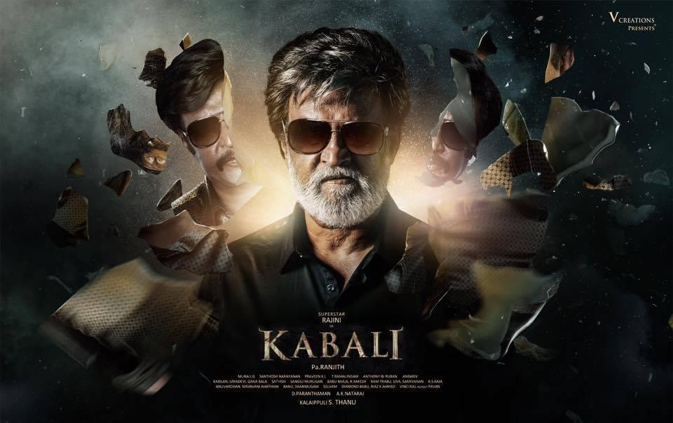 مشاهدة فيلم Kabali 2016 HD مترجم كامل اون لاين