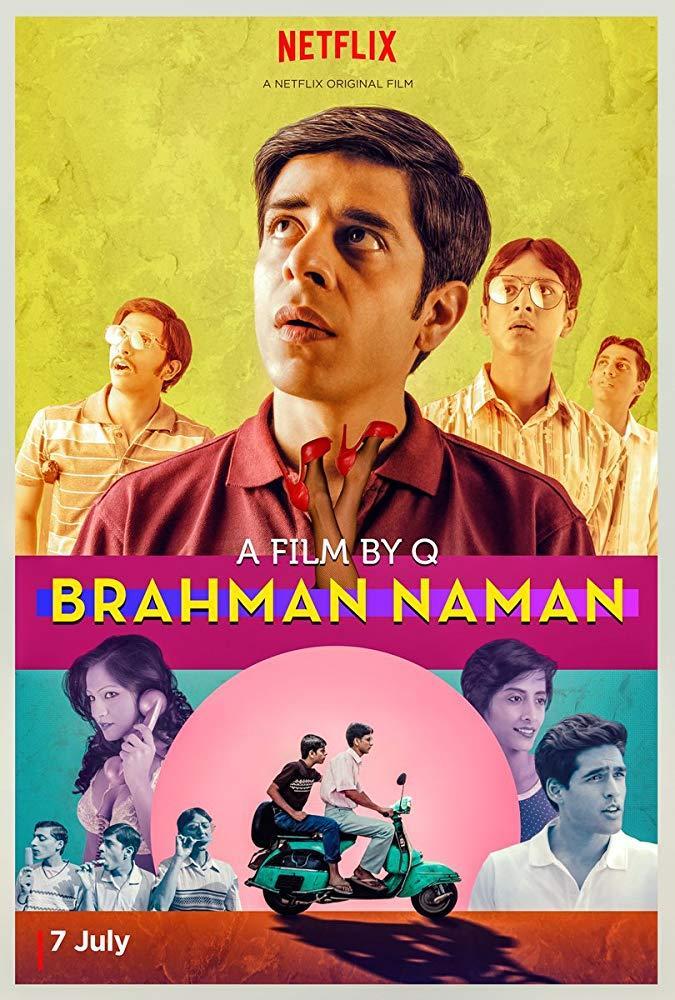 مشاهدة فيلم Brahman Naman 2016 HD مترجم كامل اون لاين