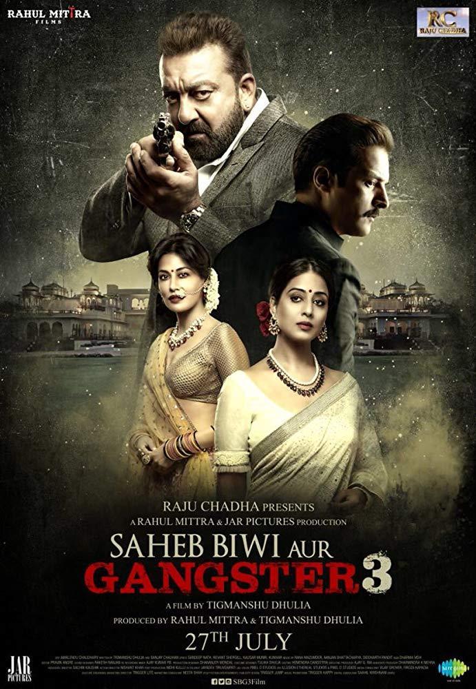 أفلام هندى