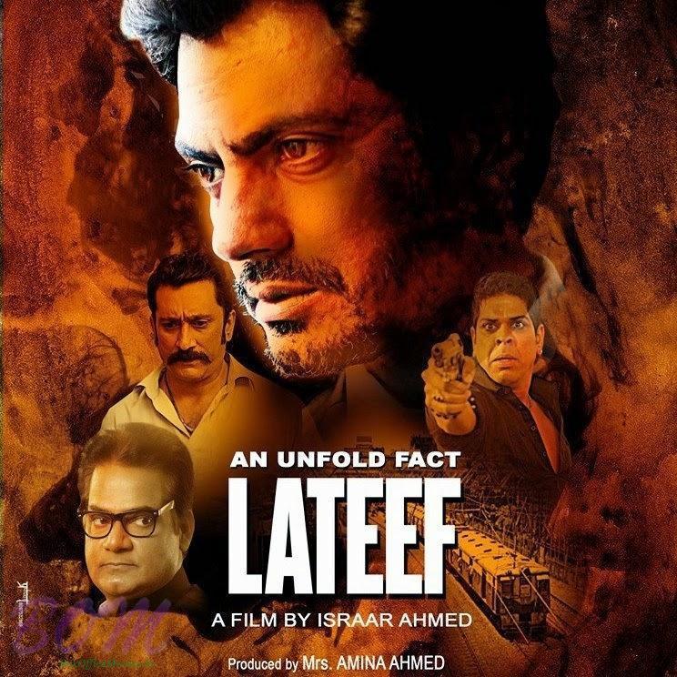 مشاهدة فيلم Lateef 2015 HD مترجم كامل اون لاين