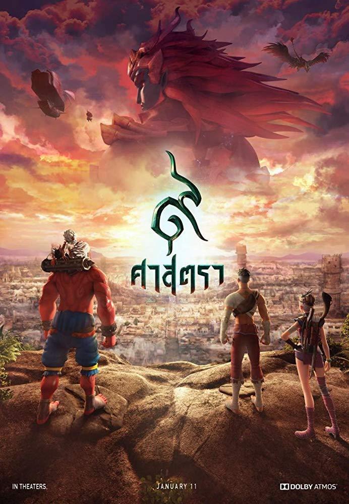 مشاهدة فيلم The Legend Of Muay Thai 9 Satra 2018 HD مترجم كامل اون لاين