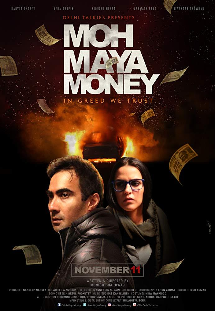 مشاهدة فيلم Moh Maya Money 2016 HD مترجم كامل اون لاين