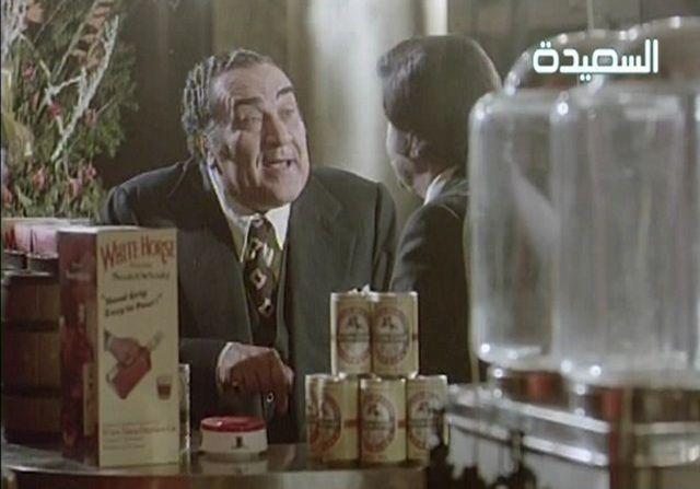 مشاهدة فيلم علامة x معناها الخطا 1980 DVD يوتيوب اون لاين