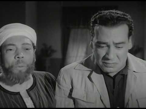 مشاهدة فيلم المال والبنون 1954 DVD يوتيوب اون لاين