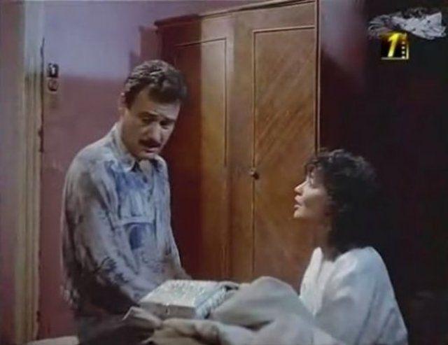 مشاهدة فيلم غرام وانتقام بالساطور 1992 DVD يوتيوب اون لاين