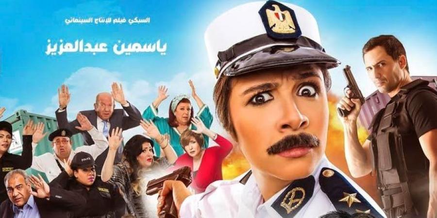 مشاهدة فيلم ابو شنب 2016 DVD يوتيوب اون لاين