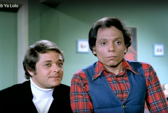 مشاهدة فيلم عيب يا لولو يا لولو عيب 1978 DVD يوتيوب اون لاين