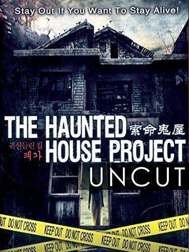 مشاهدة فيلم The Haunted House Project 2010 HD مترجم كامل اون لاين
