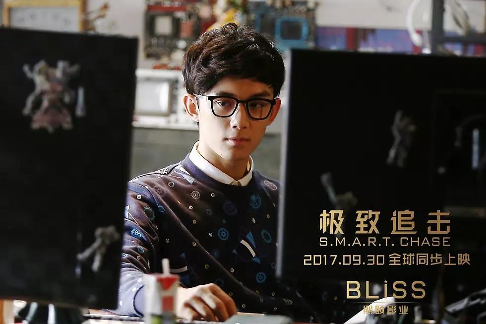 مشاهدة فيلم The Shanghai Job 2017 HD مترجم كامل اون لاين